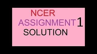 nptel machine learning assignment answers - मुफ्त