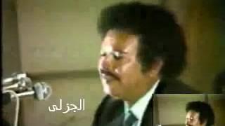 تحميل اغاني عبد الكريم الكابلى - أنا أبكيك للذكرى - سلمى MP3