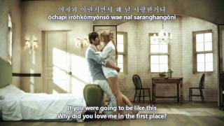G.Na ft. Junhyung  - I'll Back Off So You Can Live Better [Hangul + Romanization + Eng Sub] MV