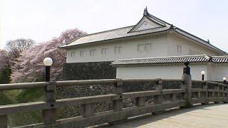 【HD】山形県 霞城公園 (山形城跡) – がんばれ東北!