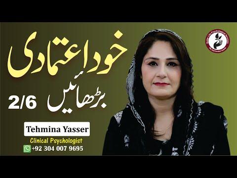 Confidence Building Course Part 2