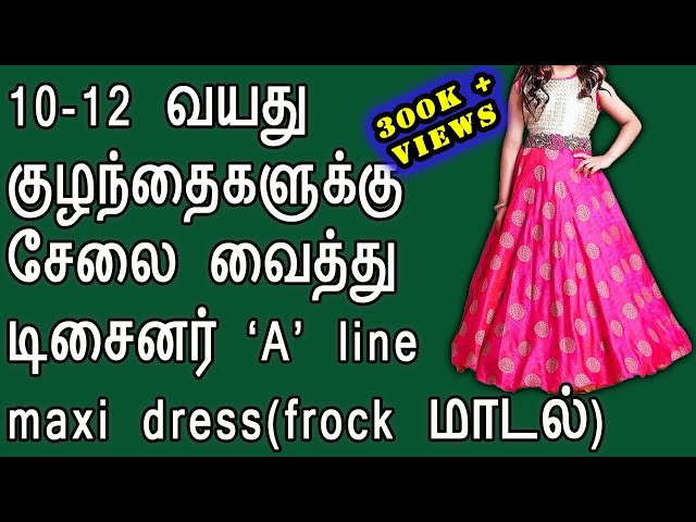 Convert Old Saree in to Designer A line maxi Dress Frock model for 10-12 yr kids/Reuse old Saree