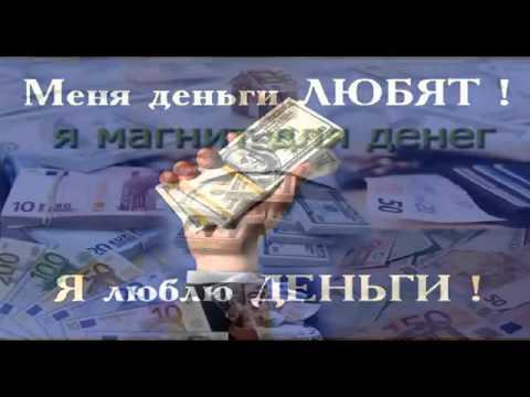 Как богат русский язык сочинение