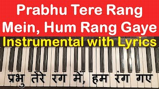 Prabhu Tere Rang Mein  INSTRUMENTAL with Scrolling Lyrics Hindi & English