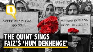 'Hum Dekhenge': Faiz's Iconic Song Defines The   - YouTube