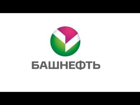 дивиденды по акциям  Башнефть прогноз