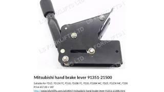 Forklift hand brake lever from LS forklifts