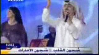 جواد العلي -~(شـرهـتـي)~ من برنامج نجوم الخليج تحميل MP3