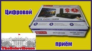 Бесплатных стало больше. Обзор цифрового тюнера D-COLOR DC1401HD, DVB-T/T2, H.264