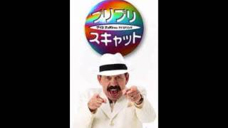 Scatman John - PriPri Scat [Radio Edit]