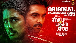 Sivappu Manjal Pachai - Background Score (Volume-1) | Siddharth, G.V. Prakash | Sasi | Siddhu Kumar