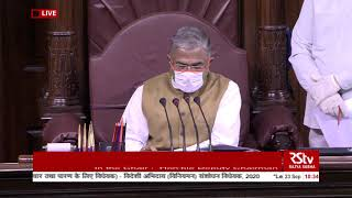 Voting and Passing | Foreign Contribution (Regulation) Amendment Bill, 2020