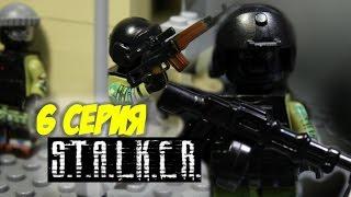 СТАЛКЕР, 6 серия, ЛЕГО МУЛЬТФИЛЬМ / STALKER LEGO STOP MOTION