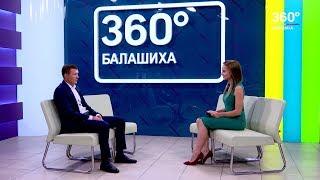 Ледовый Дворец в Балашихе станет домашней ареной ХК «Авангард». Интервью 360