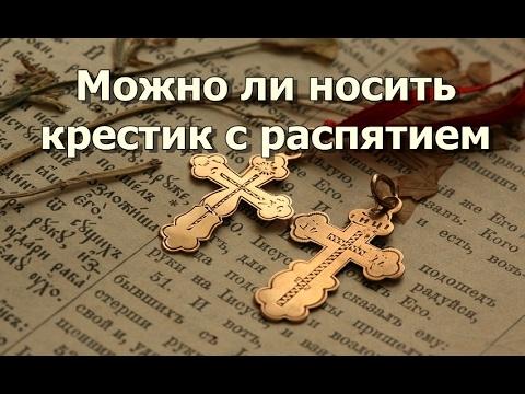 Псалом 90 текст молитвы распечатать