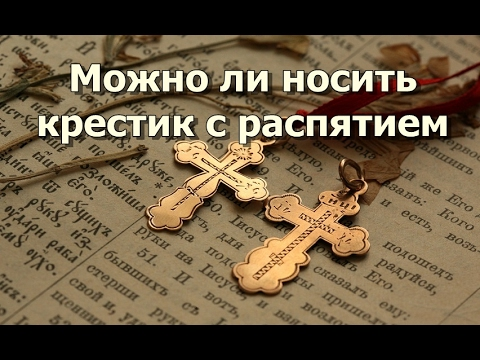 Ул леваневского 53 белая церковь
