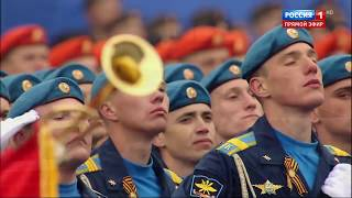 Russian Anthem - 2017 Victory Day Parade in Moscow