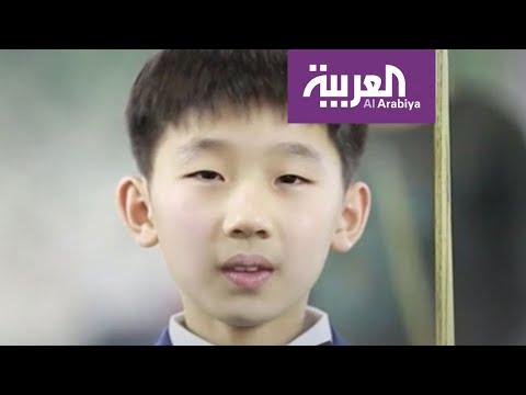 العرب اليوم - شاهد: صبي صيني في العاشرة يستعرض مهارات مذهلة بلعبة البلياردو