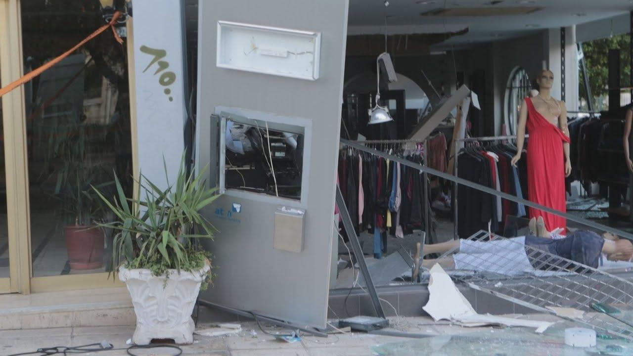 Έκρηξη ΑΤΜ Τράπεζας στο Βύρωνα