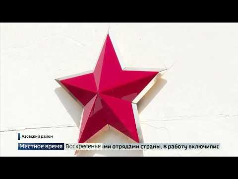 Донские кадеты организовали акцию
