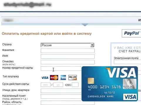 Оплата кредитной картой через интернет банк