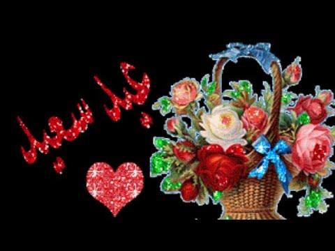 شيلات العيد الفطر