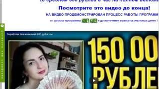 E-pay club Как зарабатывать на сервисе партнерских программ Эпей клаб