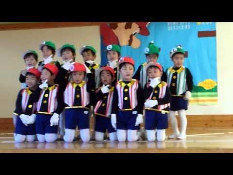 Momiya Kindergarten