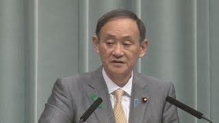 麻生財務相の辞任論を否定官房長官「次官辞任、誠に遺憾」