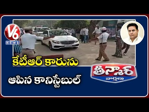 Traffic Constable Stops Minister KTR Car