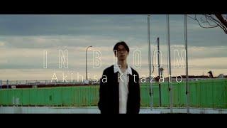 北里彰久 / Akihisa Kitazato – In Bloom (Official Music Video)
