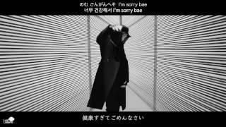 Gambar cover 日本語字幕 防弾少年団 (BTS) BTS Cypher 4 - WINGS
