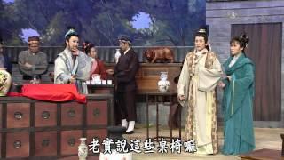【菩提禪心】20140722 - 一念貪心 - 第02集