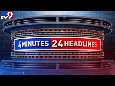 4 Minutes 24 Headlines    Trending News - TV9