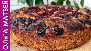 Вишневый Пирог, Просто Объедение !!!    Cherry Pie Recipe