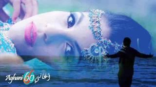 تحميل اغاني يااللي عيونك في السماء ♥ الهادي الجويني MP3