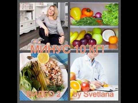 Как похудеть без голодания и таблеток