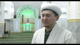 Экибастуз  Новости   О возможности получения религиозного образования в Казахстане рассказали работн