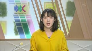 9月2日 びわ湖放送ニュース