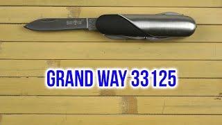 Grand Way 33125 - відео 1