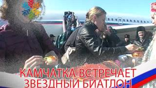 Тарьей Бё, звездный биатлон на Камчатке