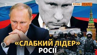 Rosja ma słaby system polityczny i słabego lidera – Volkera | Krim.Realiyї-wiadomosci w j.rosyjskim