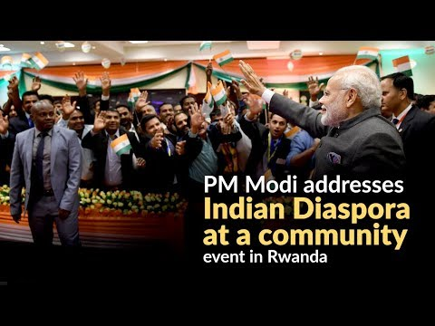PM Modi addresses Indian Diaspora at a community event in Rwanda
