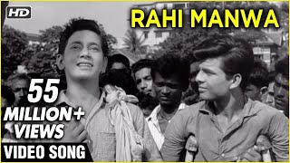 Rahi Manwa Dukh Ki Chinta Video Song | Dosti | Mohammad