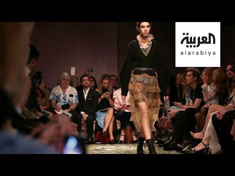 العرب اليوم - شاهد: للمرة الأولى.. أسبوع الموضة أونلاين وبدون عروض