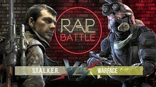 Рэп Баттл - Warface vs. S.T.A.L.K.E.R. (Последняя схватка)
