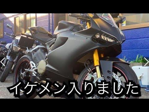 1199Panigale S/Tricolore/ドゥカティ 1198cc 山形県 SUZUKI MOTORS