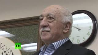 Корреспондент RT побывал дома в США у турецкого оппозиционера Гюлена