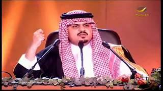 تحميل و مشاهدة امسيه الامير عبدالرحمن بن مساعد في القاهرة 2002 MP3
