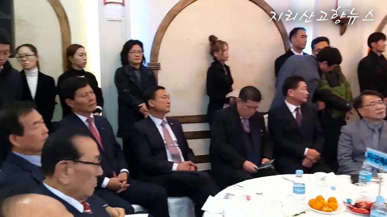 남원시체육회 양심묵 첫 민간회장 취임식